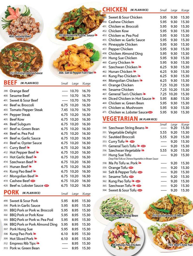 Chinese Restaurant Chicago Ave Oak Park
